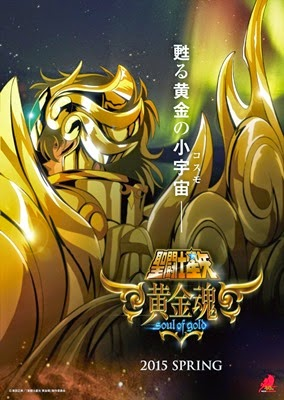 Download Saint Seiya: Soul of Gold 1ª Temporada