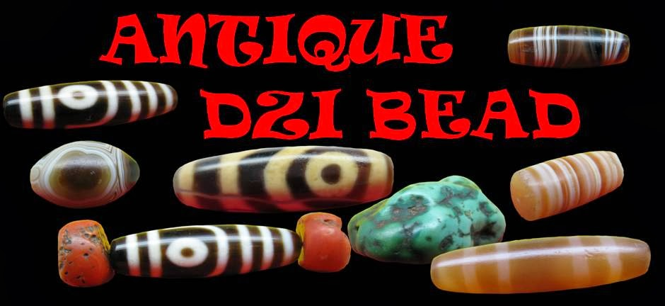 ANTIQUE DZI BEAD