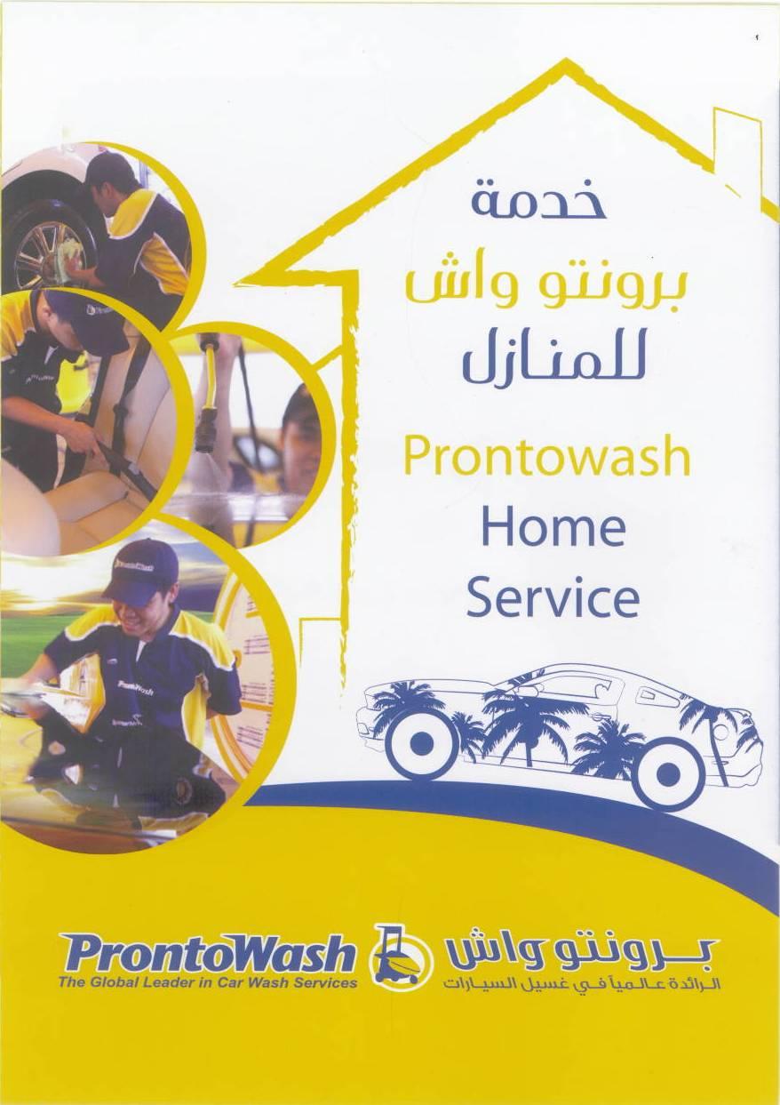 Car Wash Price In Kuwait