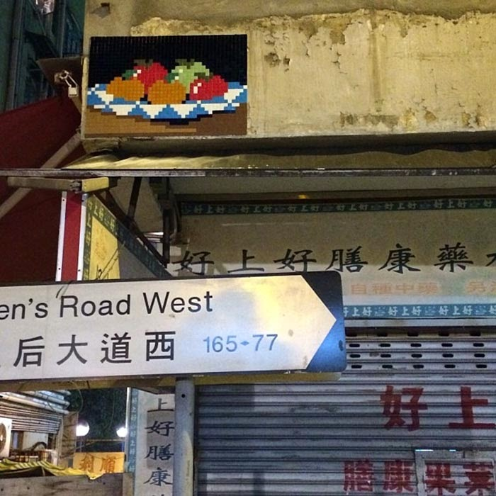 French Street Artist Space Invader Invades Hong-Kong at night with his iconic mosaic pieces. 4