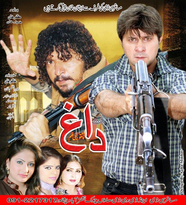 Pashto Cinema: Pashto Tele Films And Dramas Posters