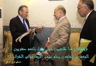 عقد على جريمة غزو العراق بلا عقاب !