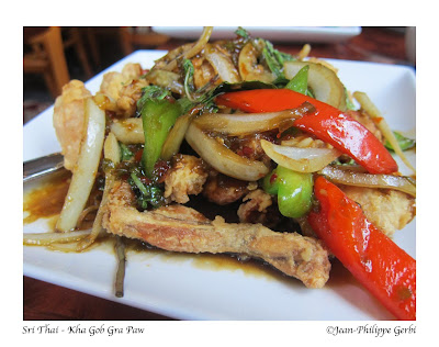 Image of Frog legs with basil leaves and chili  at Sri Thai restaurant in Hoboken NJ, New Jersey