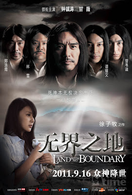 A Land Without Boundaries (2011)