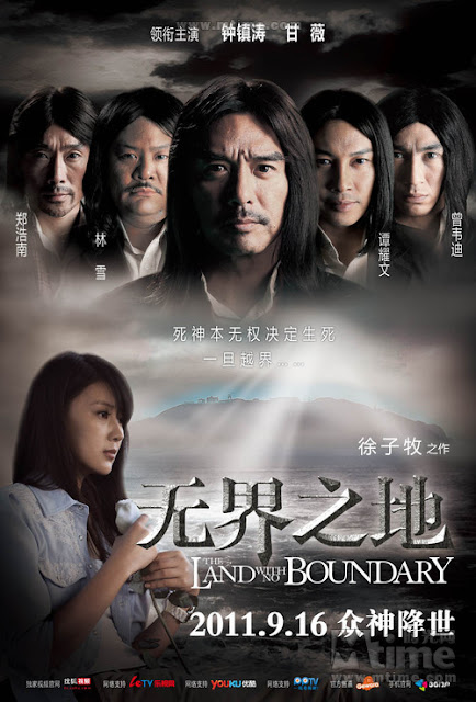 Moview Review A Land Without Boundaries (2011) Subtitle Film (No Download)