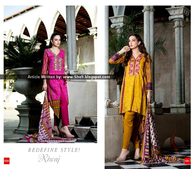 Riwaj Traditional Summer Collection 2015 by Shariq