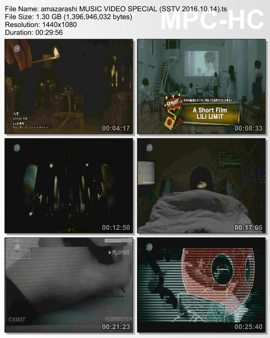 [TV-Variety] amazarashi MUSIC VIDEO SPECIAL (SSTV 2016.10.14)