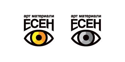 Есен (Autumn) logo in black and white