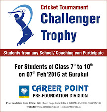 Cricket tournament @ career point