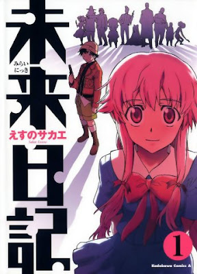 Mirai Nikki anime 2011 Sakae Esuno