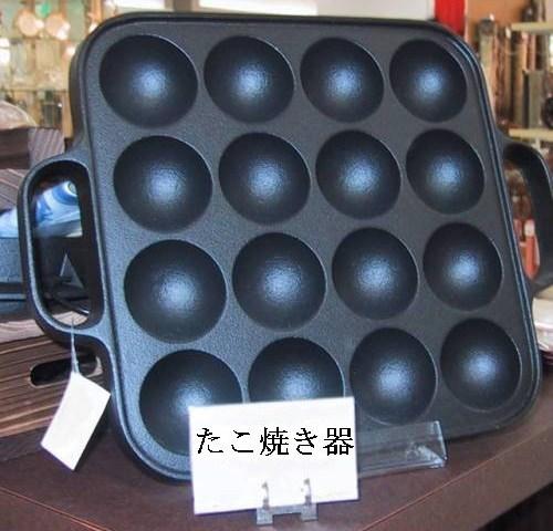 [Image: loyang-cetakan-takoyaki-1.jpg]