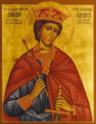 Άγιος Βασιλέας Εδουάρδος ο Μάρτυρας