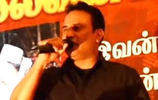 Ponkidum Kadalena – Thalaivar Birthday Song