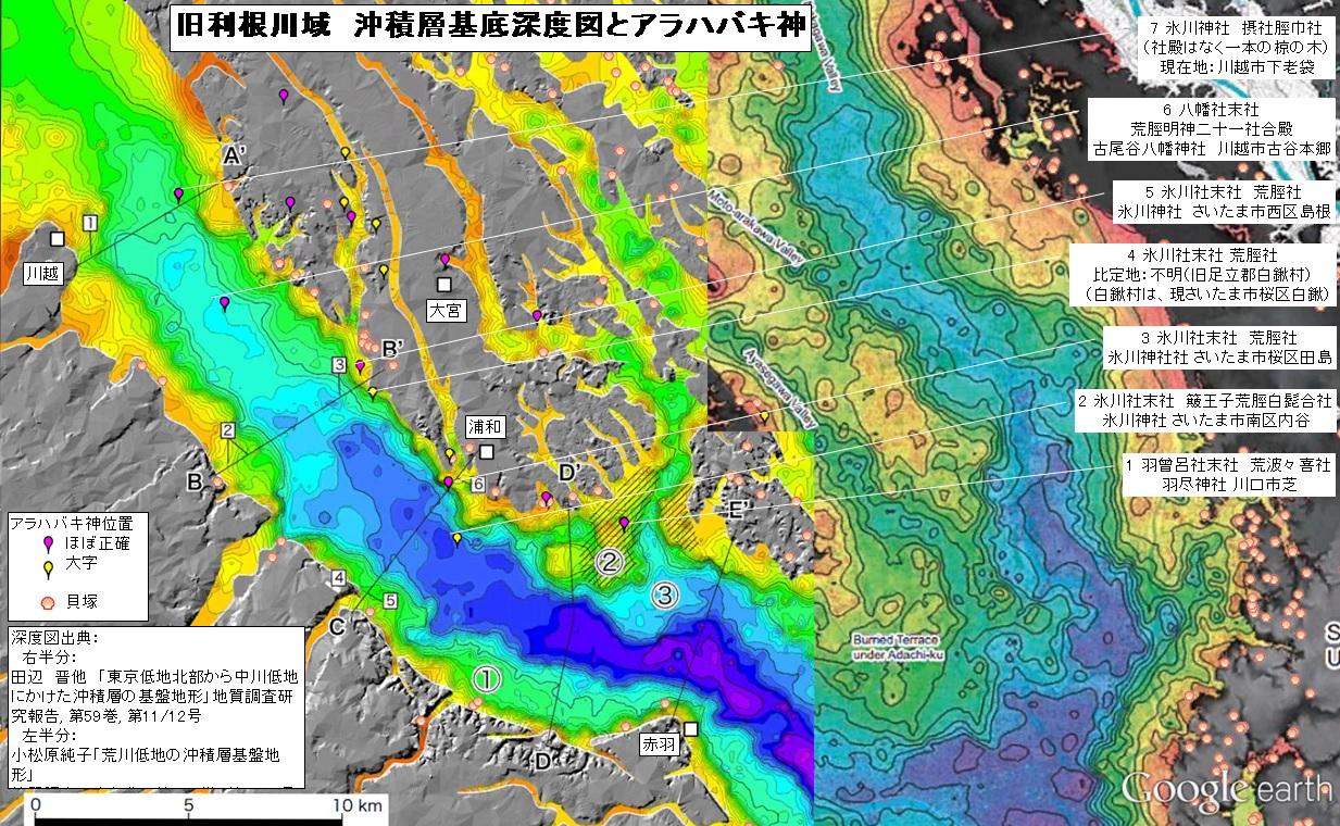 縄文 海 進 地図