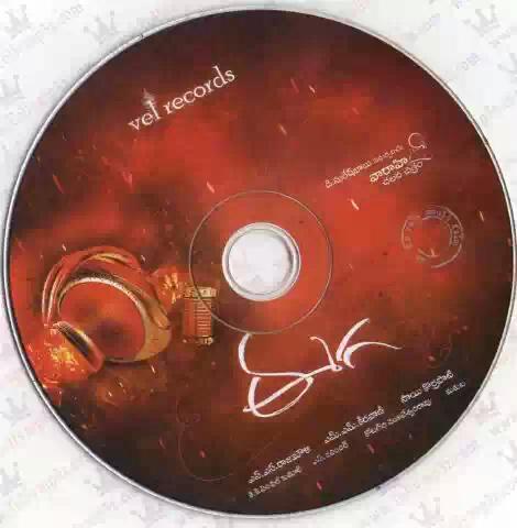 nene nani eega songs free download