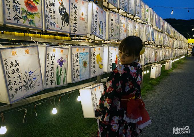 Jinbei femme au Mitama Matsuri, Fukuoka