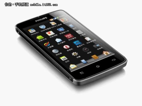 Annunciato in anteprima lo smartphone W732 di Philips con batteria da 2400mah