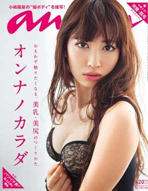 Download Video Bokep Jepang Terbaru | Area Download