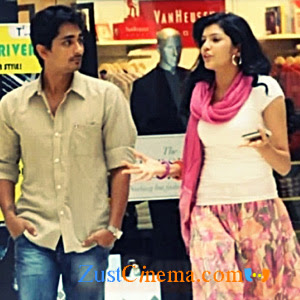 Udhayam_NH4_release_date