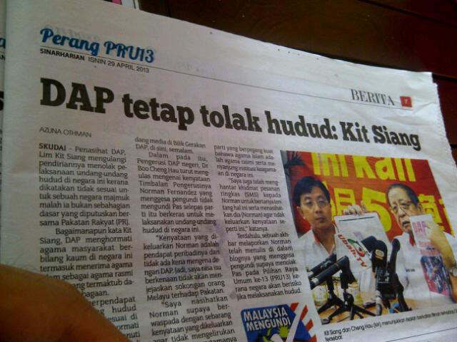 Perancangan Sulit DAP?!