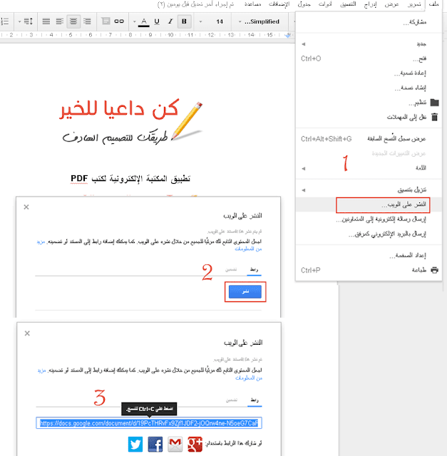 google drive pdf viewer