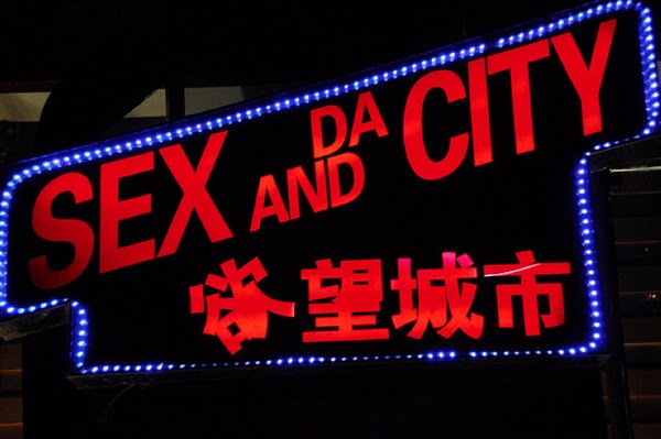 funny drink names. Funny Chinese Business Names