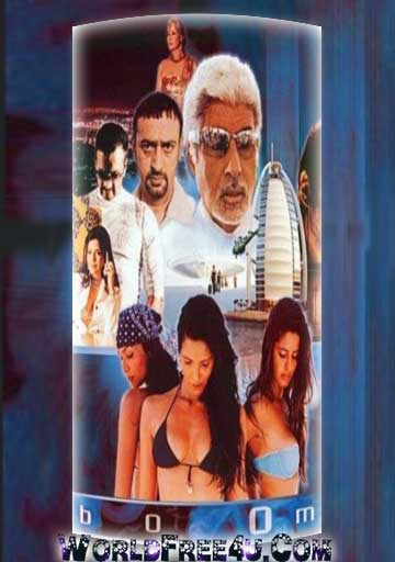 Poster Of Bollywood Movie Boom (2003) 300MB Compressed Small Size Pc Movie Free Download worldfree4u.com