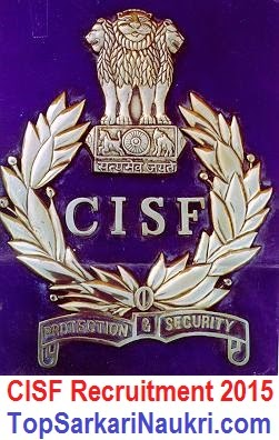 cisf-recruitment-2015, sarkari-naukri-2015, sarkari-naukri