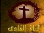 قناة  ابونا زكريا بطرس