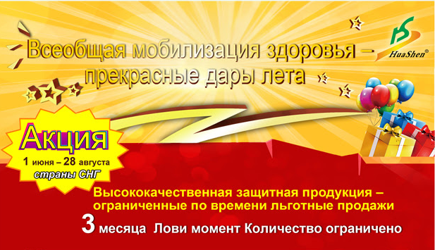 http://pagmachimitova888.blogspot.ru/p/blog-page_7205.html
