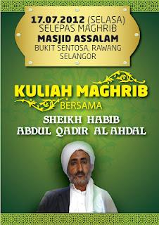 Sheikh Abdul Qadir Al-Ahdal