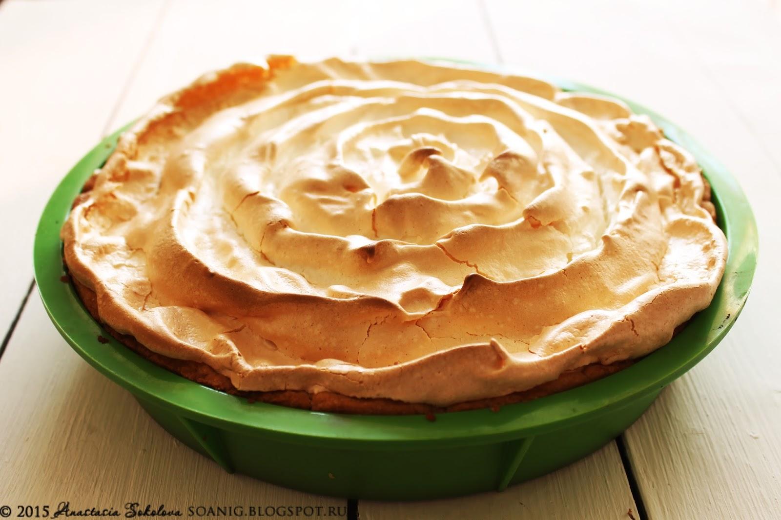 Песочный пирог с меренгой рецепт