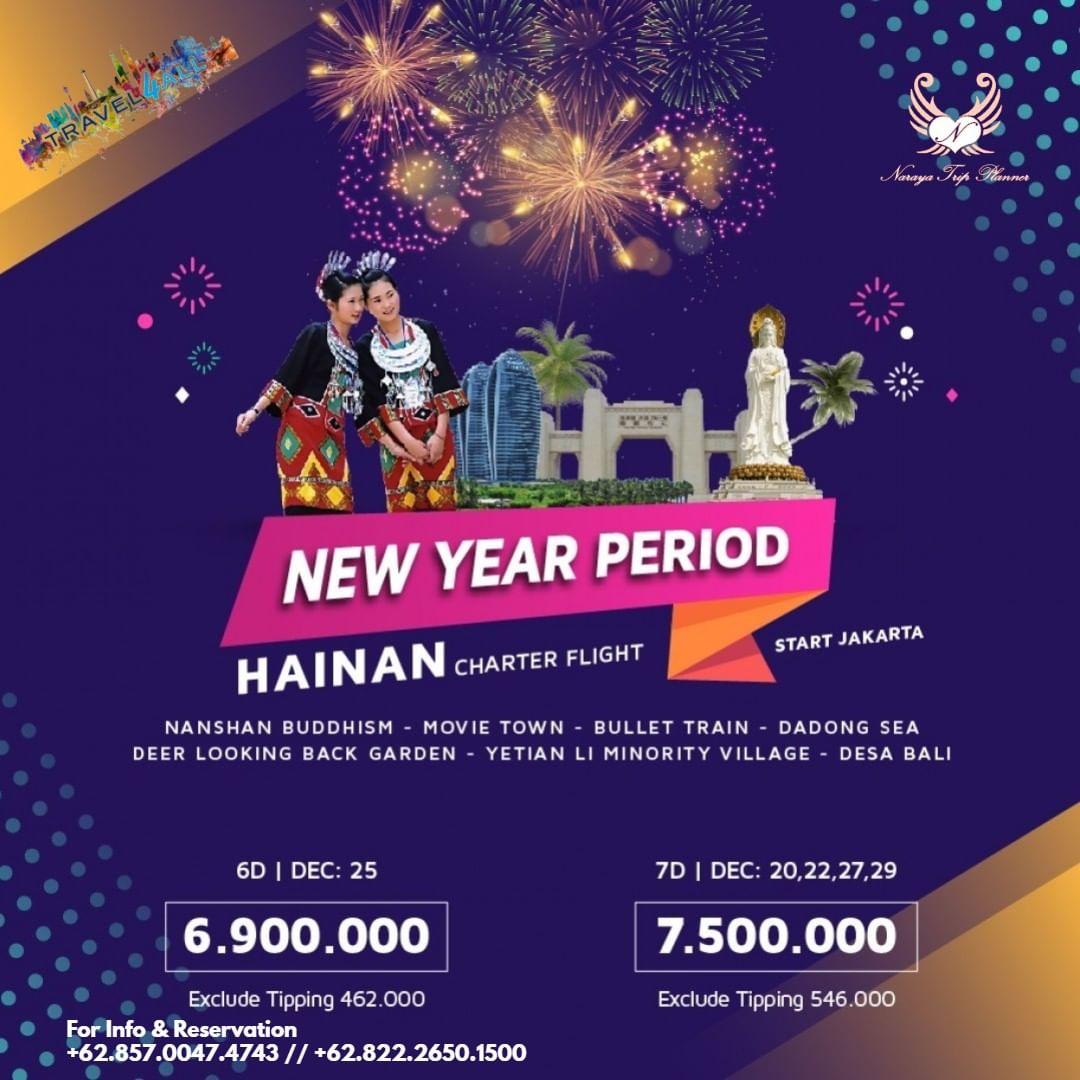 Paket Wisata Tahun Baru di Hainan