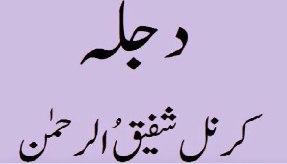 http://books.google.com.pk/books?id=1229BAAAQBAJ&lpg=PP1&pg=PP1#v=onepage&q&f=false