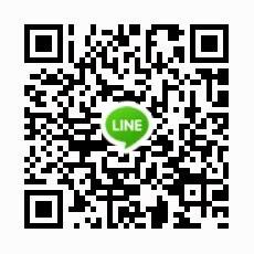 Comunicate con nosotros en LINE