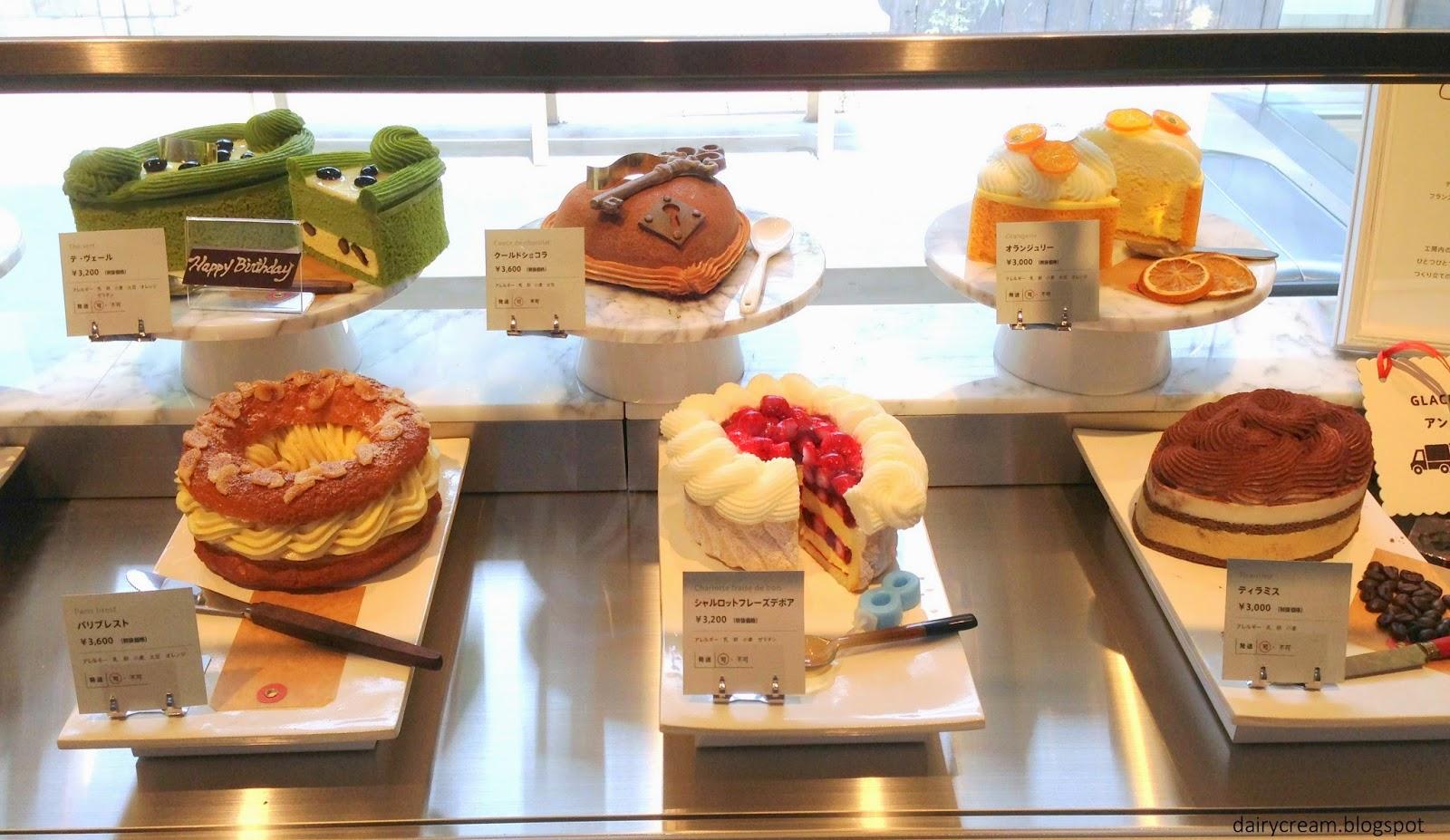 Verbena Fruit Cake Price
