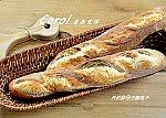 麵包新手篇