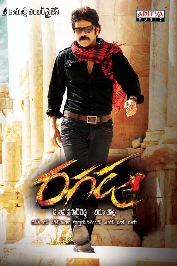 Broker 2010 Telugu. Download Ragada (2010) Telugu