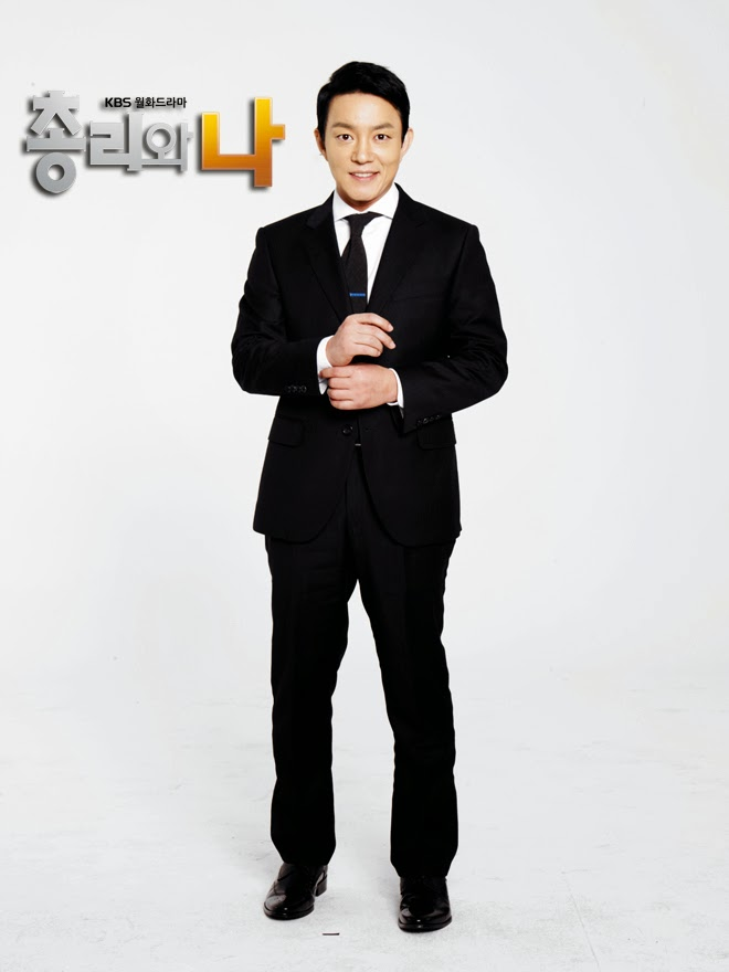 Lee bum soo as kwon yul
