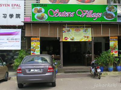 Sutera-Village-Near-Sutera-Mall-Johor-Bahru