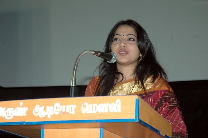 Vijay TV Ramya New Cute Saree Stills At Maharaja Audio Launch unseen pics