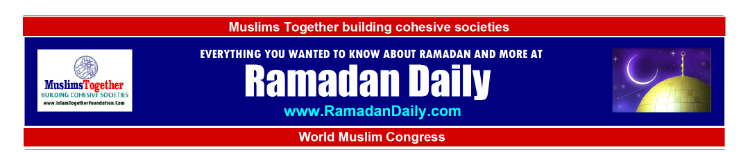 Ramadan Daily.com