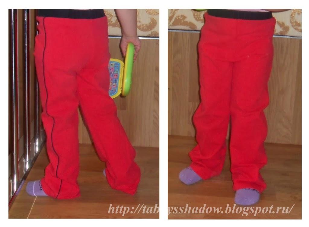 детские штаны из маминых старых