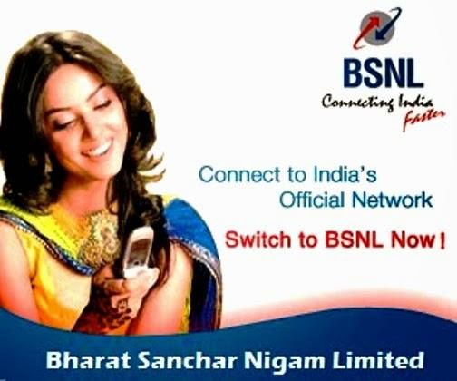 join-bsnl