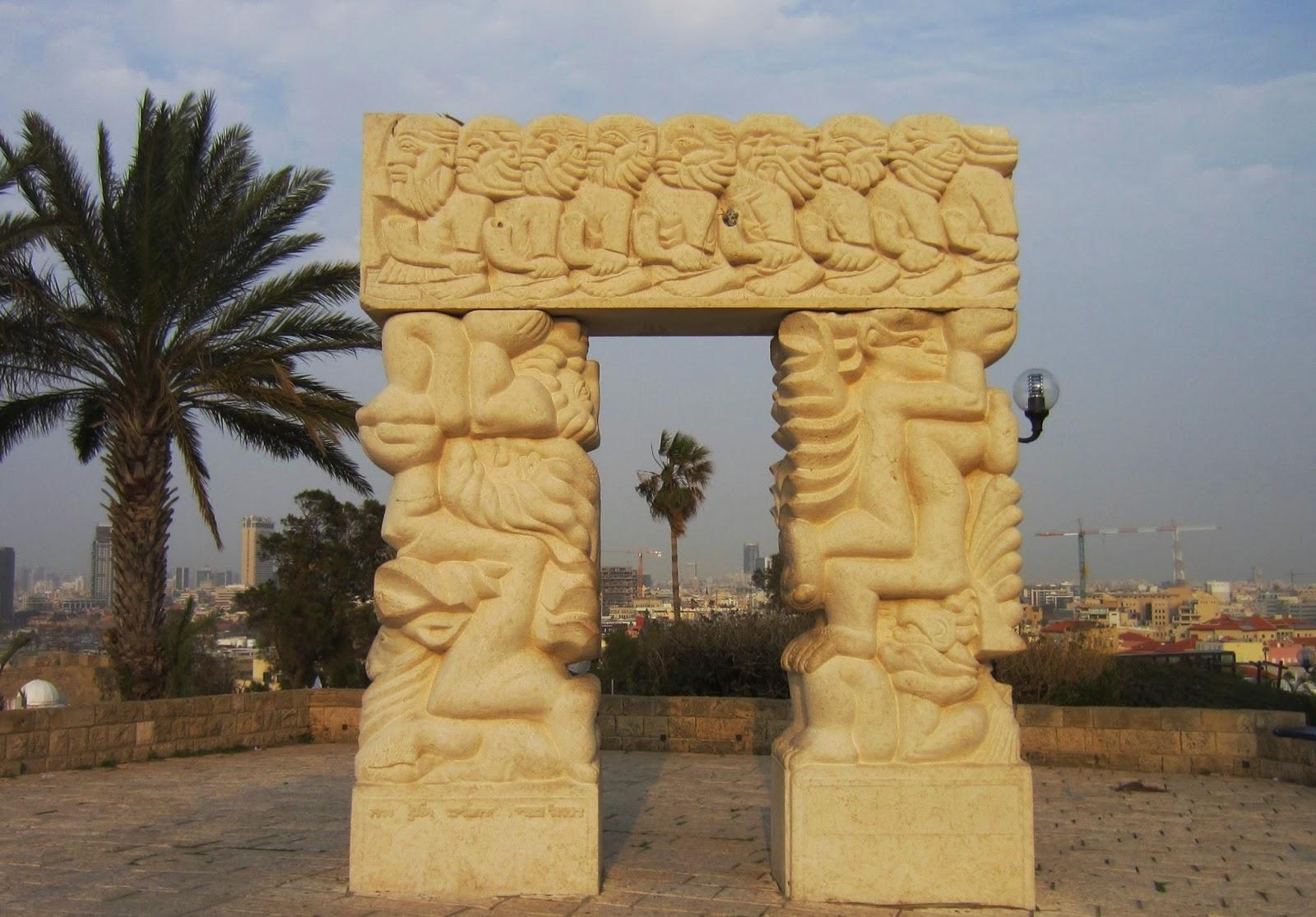 The Gate of Faith, Jaffa, Israel