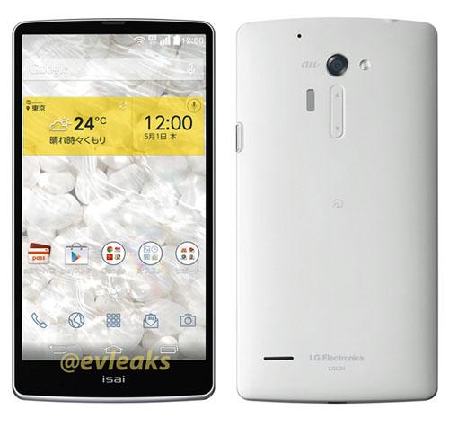 LG G3, Seperti Inikah Wujudnya Nanti?