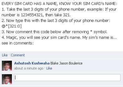 Know Your Sim Card Name