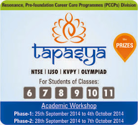 PCCP Announces Tapasya Workshop