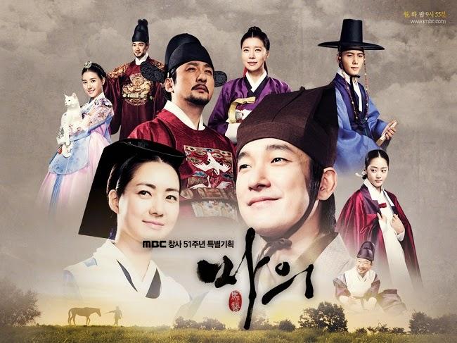 Ngự Y Của Hoàng Đế - Gu Am Heo Joon