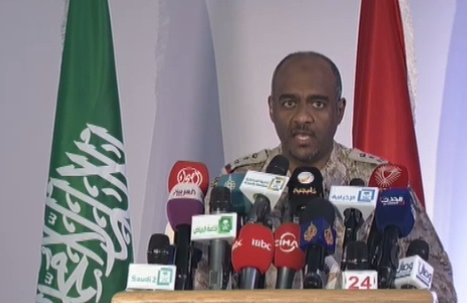 Milisi Syiah Houti Yaman Mulai Menyerah Kepada Pasukan Pemerintah